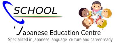 c-school-jpn