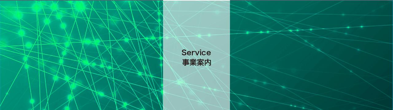 service-header